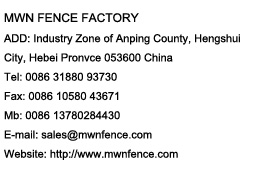 contact mwn meshfence